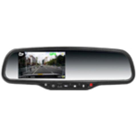 Obrázek kategorie HD DVR kamery v zrcátku