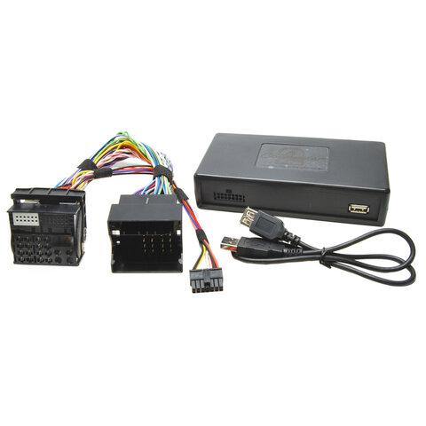 USB adaptér Ford (FAKRA)
