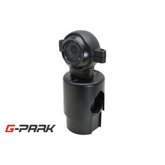 Boční zpětná kamera